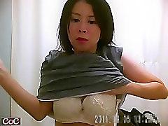 Watch Bath, Japan Video Watch Show