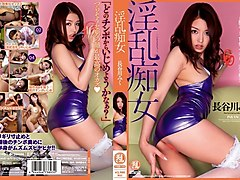 Miku Hasegawa in Lewd Perverted Lady part 2.1