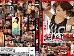 Fabulous Japanese model Rion Chigasaki in Amazing rimming, cunnilingus JAV clip